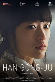 Han Gong-Ju (Hang Gong-ju)
