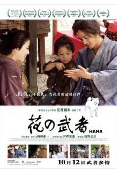 Hana yori mo naho (Hana) online kostenlos