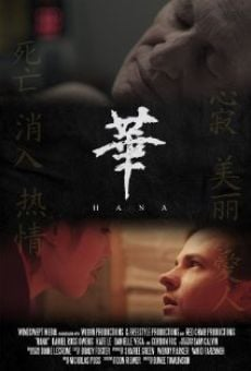 Ver película Hana