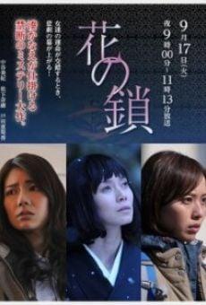 Ver película Hana no kusari