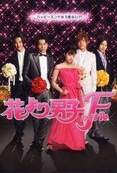 Ver película Hana Yori Dango: Final