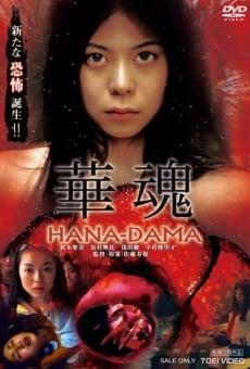 Ver película Hana-Dama: los orígenes