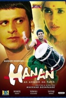 Ver película Hanan