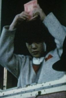 Ver película Hanasareru Gang