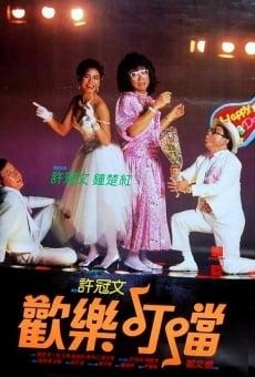 Ver película Happy Din Don