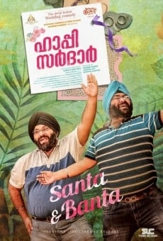 Happy Sardar on-line gratuito