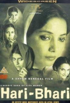 Ver película Hari-Bhari