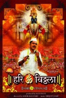 Hari Om Vithala en ligne gratuit