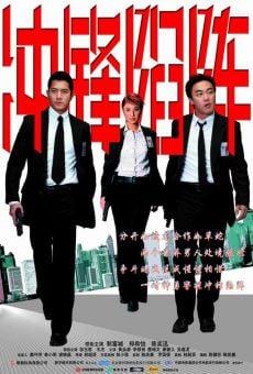 Ver película Heat Team