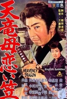 Ver película Heavenly Dragon