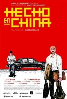Ver película Hecho en China