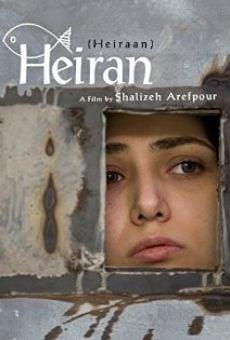 Ver película Heiran