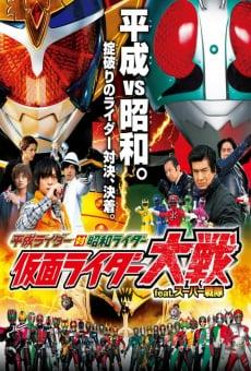 Ver película Heisei Rider vs. Showa Rider: Kamen Rider War feat. Super Sentai