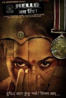 Ver película Hello JaiHind
