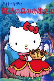 Ver película Hello Kitty no Mahô no Mori no Ohime-sama