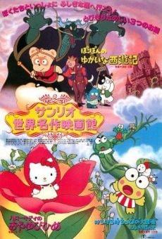 Hello Kitty: Pulgarcita online gratis