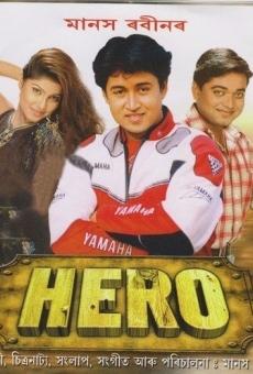 Ver película Hero