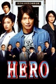 Ver película Hero the Movie