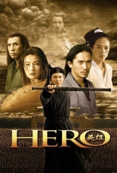 Ying xiong (aka Hero) on-line gratuito