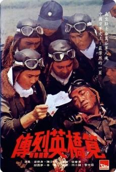 Heroes of the Eastern Skies