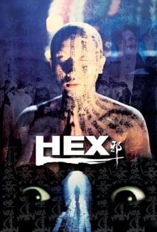 Ver película Hex