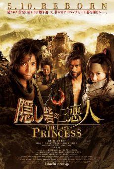 Ver película Hidden Fortress: The Last Princess