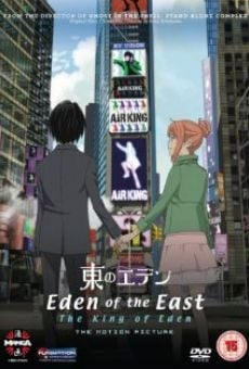 Higashi no Eden Gekijoban I: The King of Eden online free