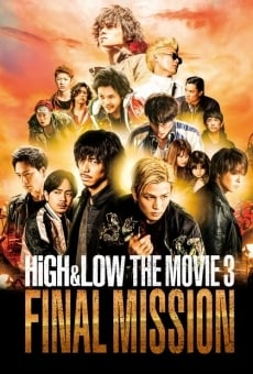 HiGH&LOW THE MOVIE 3?FINAL MISSION