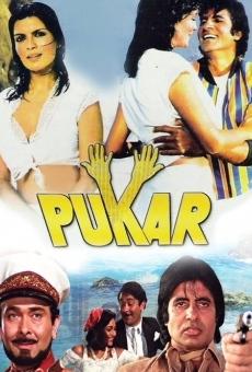 Ver película [Hindi] Pukar