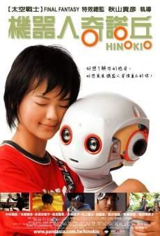 Hinokio online kostenlos
