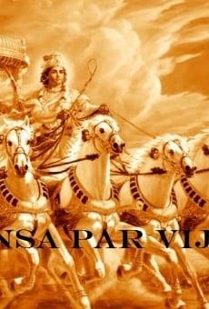 Ver película Hinsa Par Vijay