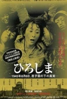 Hiroshima online