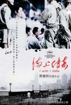 Ver película Historias de Shangai