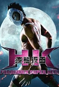 HK: Hentai Kamen online streaming