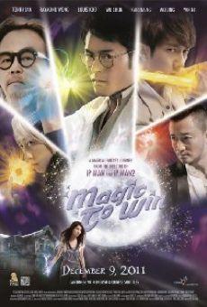 Ver película Hoi sam mo fa