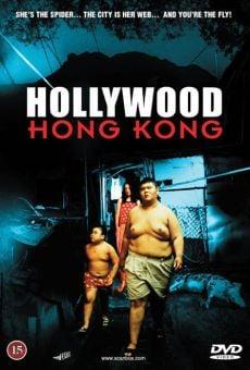 Heung gong yau gok hor lei wood