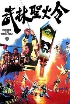 Ver película Holy Flame of the Martial World
