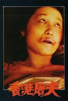 Hong Kong Butcher