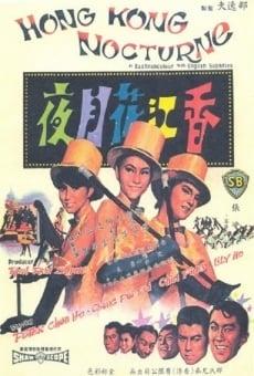 Ver película Hong Kong Nocturne