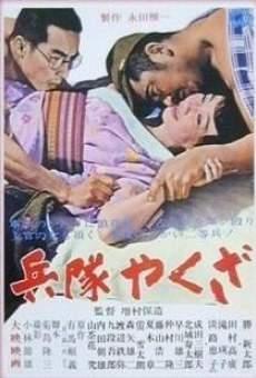 heitai yakuza 1965 film en fran ais. Black Bedroom Furniture Sets. Home Design Ideas