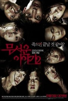 Mooseowon Iyagi 2 (Horror Stories II) on-line gratuito