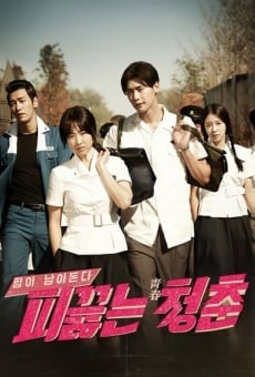 Película: Hot Young Bloods