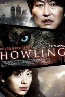 Ver película Howling