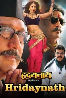 Ver película Hridaynath
