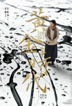 Ver película Huang jin shi dai