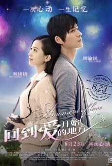 Ver película Un momento de amor