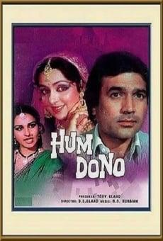 Ver película Hum Dono