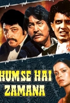 Ver película Hum Se Hai Zamana