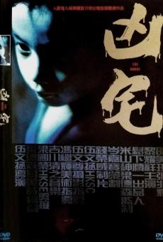 Ver película Hung chak