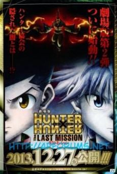 Hunter × Hunter: The Last Mission (Hunter x Hunter: The Last Mission) online